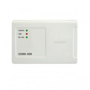 С2000-USB (Болид)