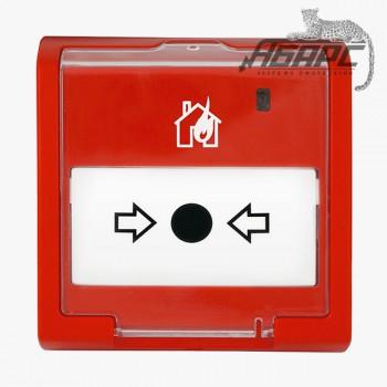 С2000Р-ИПР (Bolid) Ручной радиоканальный пожарный извещатель