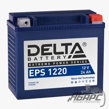 Delta EPS 1220 (12v 24ah) Аккумуляторная батарея