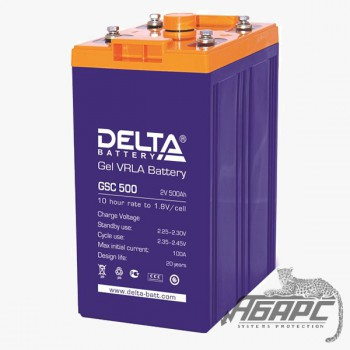 Delta GSC 500 (500 Ач, 2 В) Аккумуляторная батарея