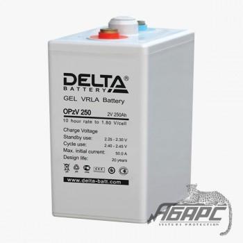 Delta OpzV 250 (250 Ач, 2 В) Аккумуляторная батарея