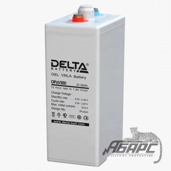 Delta OpzV 350 (350 Ач, 2 В) Аккумуляторная батарея