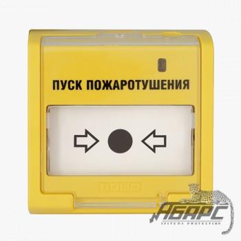 ЭДУ 513-3АМ (Bolid) Элемент дистанционного управления