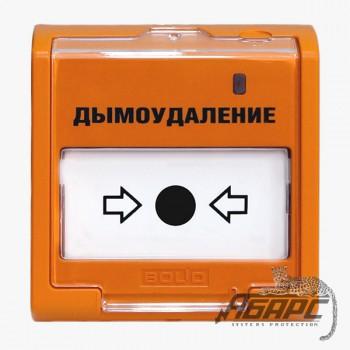 ЭДУ 513-3АМ исп.02 (Bolid) Элемент дистанционного управления