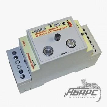 Эксперт-Щит (ИП101/435-3-Р) Извещатель пожарный комбинированный (газ + тепло)