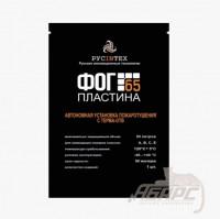ФОГ-65 Автономная установка пожаротушения (система тушения в шкафах)