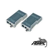 Hyperline прибор-тестер витой пары UTP/FTP и коаксиального кабеля