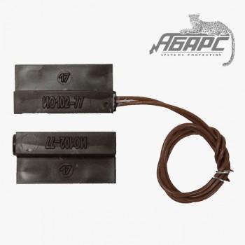 ИО 102-77 (коричневый) Извещатель охранный точечный магнитоконтактный