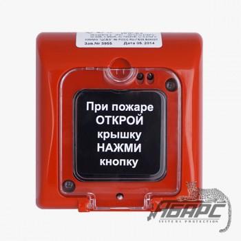 ИП535-27 ИПР-ЕХ (Bolid) Пожарный извещатель