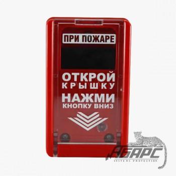 ИПР 55 Извещатель пожарный ручной