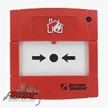 ИПР-ЛЕО (ИП 535-18/MCP5A-RP31SF-S214-01) Извещатель пожарный ручной адресный
