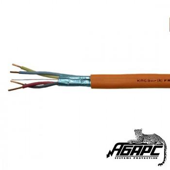 КПСЭнг(А)-FRLS (2x2x0,2) кабель огнестойкий