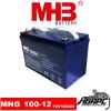 Гелевая аккумуляторная батарея MHB MNG 100-12