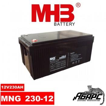 Гелевая аккумуляторная батарея MHB MNG 230-12