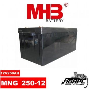 Гелевая аккумуляторная батарея MHB MNG 250-12
