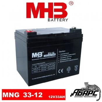 Гелевая аккумуляторная батарея MHB MNG 33-12