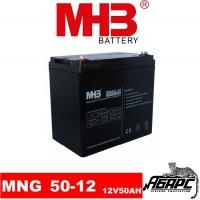 Гелевая аккумуляторная батарея MHB MNG 50-12