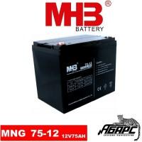 Гелевая аккумуляторная батарея MHB MNG 75-12