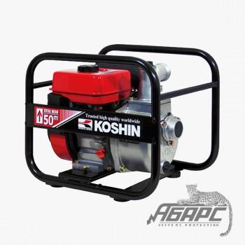 Мотопомпа бензиновая KOSHIN SEM-50V для чистой или слегка загрязненной воды