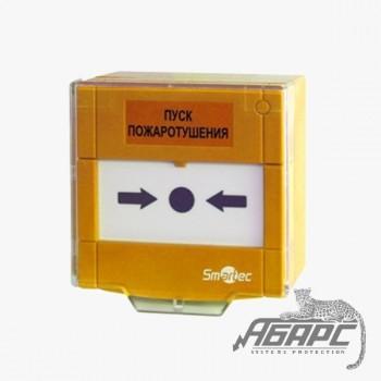 ST-ER115D-YL Извещатель ручной универсальный