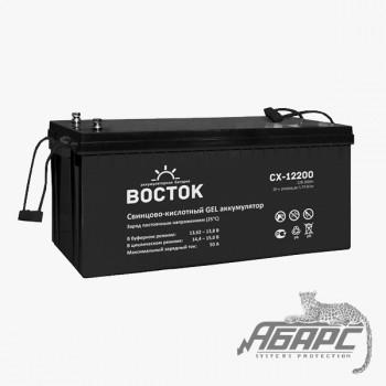 Аккумуляторная батарея Восток СХ-12200 (200 Ач, 12 В)
