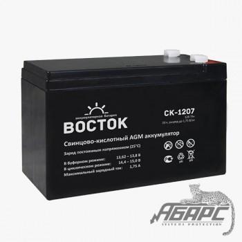 Аккумуляторная батарея Восток СК-1207 (7,2 Ач, 12 В)