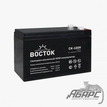 Аккумуляторная батарея Восток СК-1209 (9 Ач, 12 В)