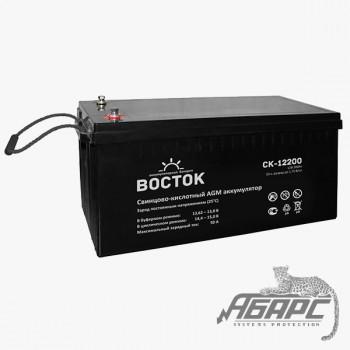 Аккумуляторная батарея Восток СК-12200 (200 Ач, 12 В)