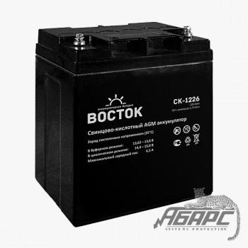 Аккумуляторная батарея Восток СК-1226 (26 Ач, 12 В)