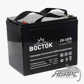Аккумуляторная батарея Восток СК-1275 (75 Ач, 12 В)
