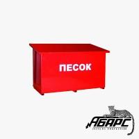 Ящик для песка 0,25 кубических метра