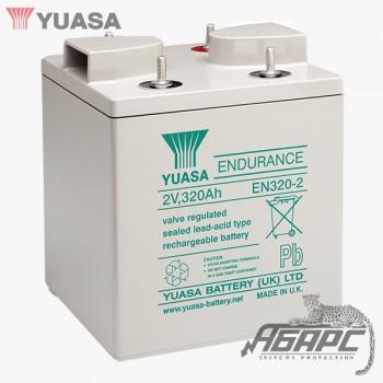 Аккумуляторная батарея Yuasa EN 320-2 (326 Ач, 2 В)