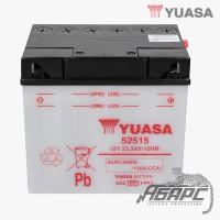 Аккумуляторная батарея Yuasa 52515 BMW (25 Ач, 12 В)