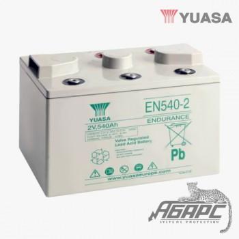 Аккумуляторная батарея Yuasa EN 540-2 (540 Ач, 2 В)
