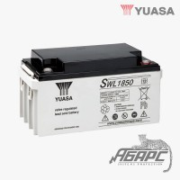 Аккумуляторная батарея Yuasa SWL 1850 (66 Ач, 12 В)