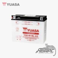 Аккумуляторная батарея Yuasa Y50-N18L-A3 (20 Ач, 12 В)