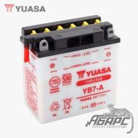 Аккумуляторная батарея Yuasa YB7-A (8 Ач, 12 В)