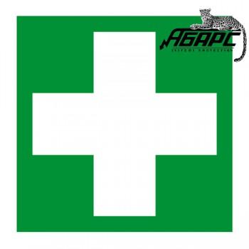 Аптечка первой медицинской помощи (Наклейка)
