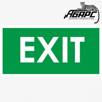 Exit (Наклейка)