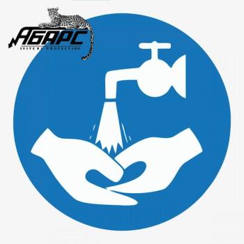 Мыть руки (Наклейка)
