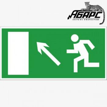 Направление к выходу налево вверх (Наклейка)
