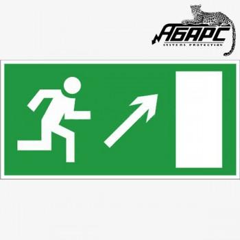 Направление к выходу направо вверх (Наклейка)