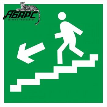 Направление к выходу по лестнице вниз налево (Наклейка)