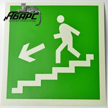 Направление к выходу по лестнице вниз налево (Наклейка фотолюминесцентная)