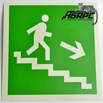 Направление к выходу по лестнице вниз направо (Наклейка фотолюминесцентная)