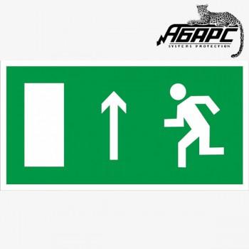 Направление к выходу прямо слева (Наклейка)