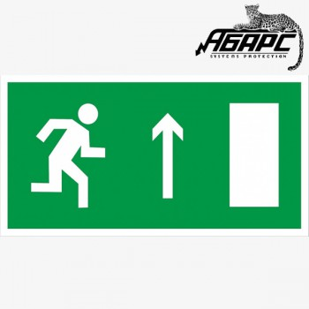 Направление к выходу прямо справа (Наклейка)