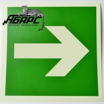 Направляющая стрелка, зелёная, фотолюминесцентная (Наклейка)