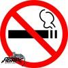 О запрете курения (Наклейка)