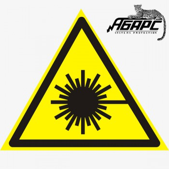 Опасно. Лазерное излучение (Наклейка)